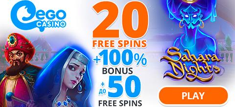 No deposit bonus — 20 free spins for registration at Ego Casino