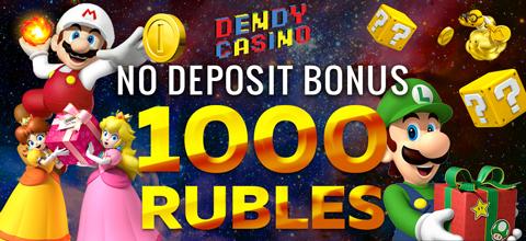 No deposit bonus in Dendy Casino
