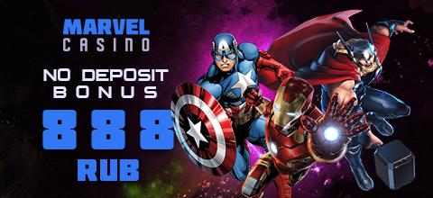 No deposit bonus in Marvel Casino