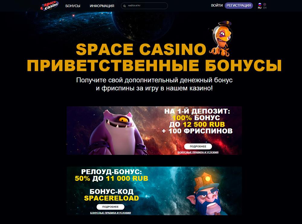 Paradise casino free spins