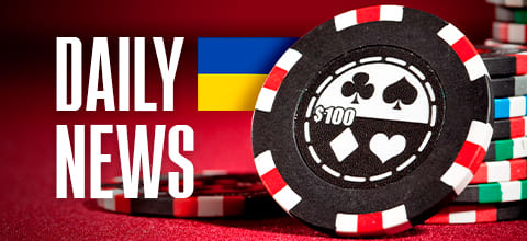 Daily News: Ukrainian government failed the bill on the legalization of gambling
